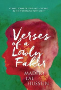 Verses of a Lowly Fakir