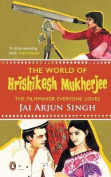 The World of Hrishikesh Mukherjee