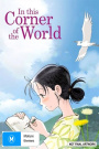 In This Corner of the World [Region 4]