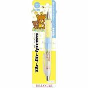 San-x Rilakkuma Dr. Grip G-SPEC 0.5mm Mechanical Pencil (Yellow) Ko-Rilakkuma