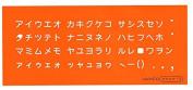 Template L - Katakana 3