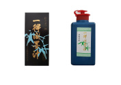 100g Graphic Ink , Chinese Calligraphy Black - BEIJING -ESPACE BEAUX ARTS