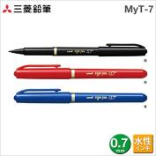 [3 Pen Set] Uni Mitsubishi Pencil Sign Pen Liv Live MYT-7 Black Blue Red 3 Colours - From Japan