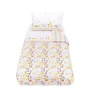 Mothercare hello friend cot bed duvet set