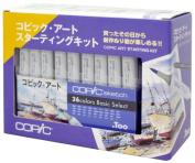 Too Copic Art Starting Kit [HTRC3]