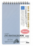 Too Copic drawing book Gasenshi postcard