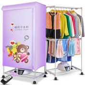 STEAM PANDA Heater Dryer Clothes Drying Home Drying Wardrobe PTC Heating Portable 1400w Fast Air Dry Hot Wardrobe Hot Air Machine Stand Remote Control