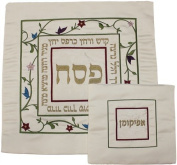 Ben and Jonah Elegant Matzah Cover Set-Cover and Afikomen Bag-White With Colourful Flowers