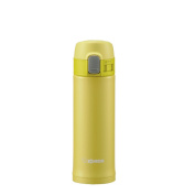Zojirushi Stainless Vacuum Mug, 300ml/0.30 L, Lime Yellow
