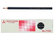 Mitsubishi hard coloured pencil (7700) monochromatic 1 dozen indigo