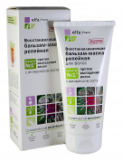 elfa Pharm. Strengthening Conditioning Burdock Hair Mask with hair growth promoter and Bh Intensiv+ complex