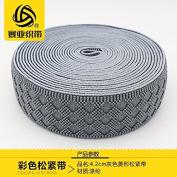 xiuxxxliu64 , 3, cm, 3, 8cm4., 5, cm, 5, cm wide colour twill elastic waistband waistband elastic waistband accessories. , Cm4.5cm5cm, accessories belt, waistband materials