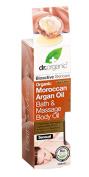 Dr.O Moroccan Argan Oil Bath & Massage Body Oil 50ml