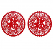 Set of 2 Beautiful Lucky Character Delicate Chinese Paper Cut Decoration/Gift