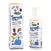 Spray8 For Kids Milk and Nappy Soothing Cream. All Natural Product. Paraben Free. Zinc Oxide Free. 100ml