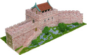 Aedes Aedes1261 33 x 28.5 x 5.5 cm China Great Wall Model Kit