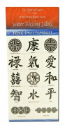 The Spirit of Water - Feng Shui - Water Blessing Labels